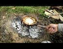 薯(いも)とハムを焼いてみた