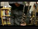 【クラコミュ課題曲3】「走れ」をE♭管クラリネットで吹いてみたお