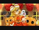 【鏡音リン】オモチャとワタシとお菓子なハロウィン【オリジ...