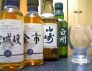 ジャパニーズウイスキーに酔いしれる【part5】宮城峡・余市・山崎・白州10