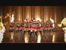 赤い情熱 ダンス