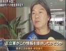 【新唐人】香港政界 米国に臓器狩りへの態度表明促す