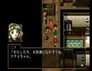 108の選択肢再び! 幻想水滸伝II実況プレイ28