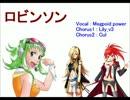 【スピッツ】ロビンソン  vocaloid3