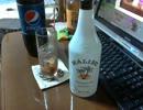 酒好きな俺の飲酒動画 part299 マリブコーラ