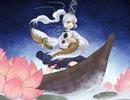 【東方神霊廟】大神神話伝【MIDI】