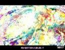 桜の季節 を歌ってみた★ Milia thumbnail