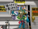 デジタル所さん #061 ガソリンスタンド その④