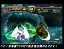 高田馬場ミカド GGXX AC+R 野試合動画31 さとぅ~(JO)vsカズキ(DI)ガチ