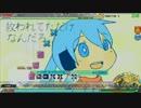 初音ミク Project DIVA Arcade 「slump」 EX F7 PERFECT