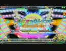 初音ミク Project DIVA Arcade 「多重未来のカルテット -Quartet Theme-」 EX F8 PERFECT