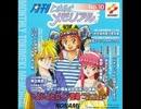 月刊ときめきメモリアルNo.10