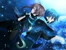 【MEIKO・KAITO】水底の森にて【オリジナル】