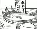 ちぇんちぇんミニ東方その204