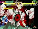 【MUGEN】東方キャラクター別対抗トーナメントpart186