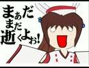 巫女みこナース【高画質】