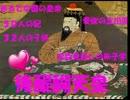 アンチネトウヨ【天皇考】愛欲に溺れ忠臣を見殺した後醍醐天皇とは?1-1