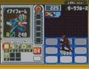 ロックマンエグゼ5チームオブブルース【マイペース実況】パート27