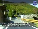 【けんけん動画】山口県道130号線(その1/5)《終点周東側》