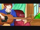 【Humming bird】 歌ってみた(゚ζ、゚)オリジナルPV付 【shou】