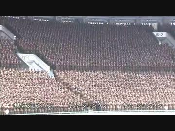 北朝鮮・権力の内幕 (01 of 02)
