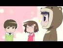 ちとせげっちゅ!! 第19話「女の子らしく」
