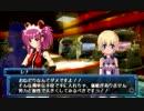 【時速30km】DLC神姫たちの反応