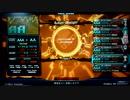 【beatmania IIDX】 neu (SPA) 【tricoro】