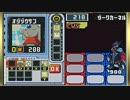 ロックマンエグゼ5 チーム オブ カーネル を実況プレイ part29