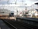225系 東加古川駅にて