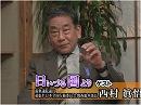 【日いづる国より】西村眞悟、我々は「志」で闘う[桜H24/11/9]