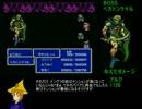 ゆっくりFF3 第25話 死闘!暗黒の洞窟