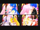 [PS VITA]【比較動画】ACUTE PV【Project