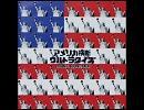 ULTRA QUIZ Main Theme(Theme From STAR TREK) 高音質