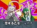 【鬼も】鬼と宴とB級ホラークトゥルフ!【角折る】 part:6.5
