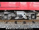 【迷列車北陸編】第16回おまけ 逆襲の京阪特急・・・の裏で