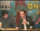 11/10 【東電福島原発事故 総理大臣として考えたこと 】【菅直人】