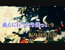 【ニコカラ】 クローズウォッチ 【On Vocal】 修正版