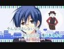 【ニコカラ】 おちゃめ機能 【ふぁねるfea