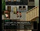 108の選択肢再び! 幻想水滸伝II実況プレイ31