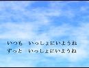 【IA】君に ~いつも、ずっといっしょにいようね~【オリジナル】