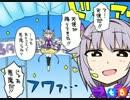 【モバマス】幸子を上手くスカイダイビングさせるゲーム
