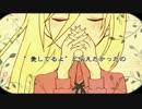 【歌ってみた】Diary-EpisodeⅡ-【レイジ】