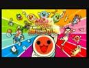 太鼓の達人Wii 超ごうか版 紹介映像