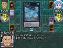決闘!イカ娘 その26 thumbnail