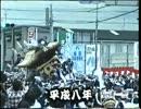 大阪府 泉州だんじり祭り 事故特集 [激突編]