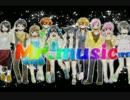 【※台詞有り】 7人で「Mr.Music」歌ってみ