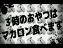 【UTAUカバー】脳漿炸裂ガール【健音テイ×波音リツ】