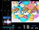 【BMS】Poppin' Shower (Long Mix)ぽいの