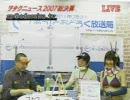 ヲタクニュース2007総決算 第3部~アニメニュース~ 1/5